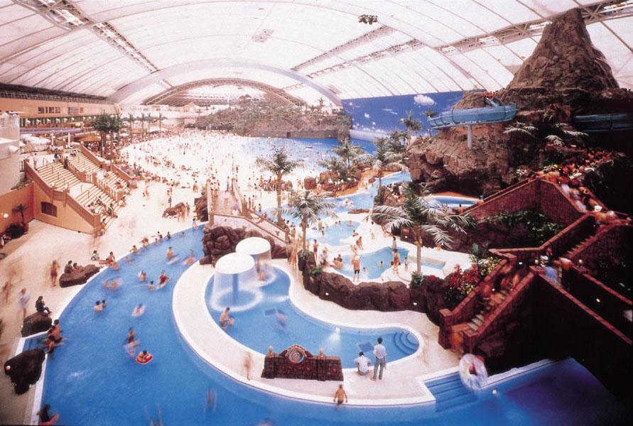 Seagaia Ocean Dome Japan Facts Pod