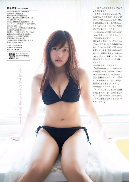 LinQ Takaki Yuumi 高木悠未 Weekly Playboy No 41 2016