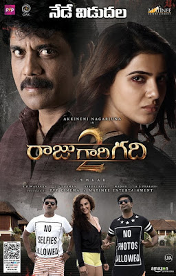 Raju Gari Gadhi 2 2017 Dual Audio Hindi 300MB Movie Download