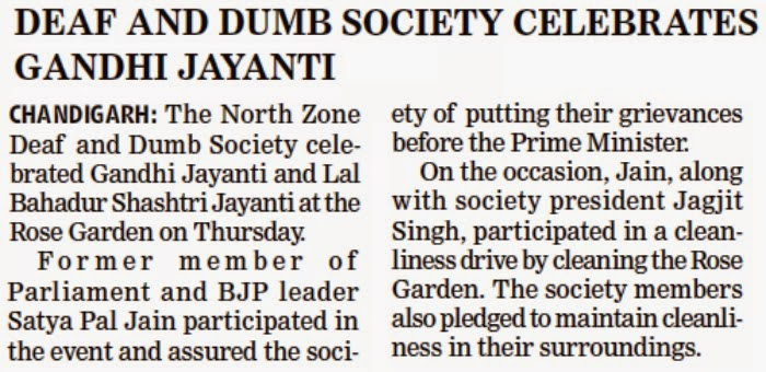 Former MP and BJP leader Satya Pal Jain participated in the event and assured the society of putting their grievances before the Prime Minister.