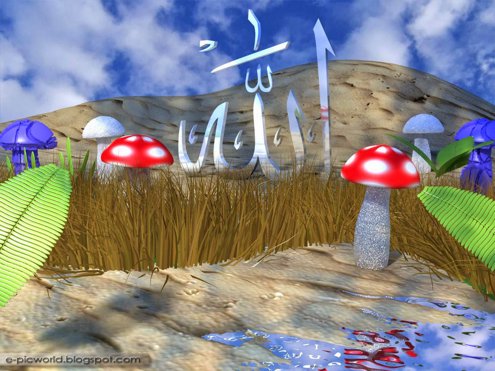 mushrooms in a desert with calligraphy