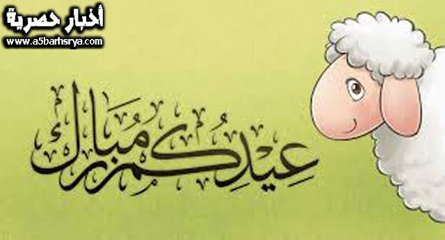 ننشر ميعاد وقفة عرفات العيد الكبير 2017-1438 فلكيا في مصر والسعودية - اليمن - العراق الاردن - ليبيا توقيت وقفة عرفات عيد الاضحي