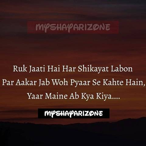Cutest Love Shayari Lines with Image in Hindi