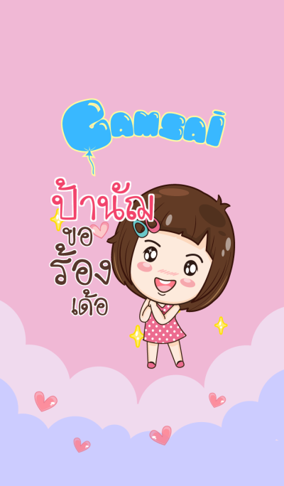 PANUCH2 gamsai little girl_E V.08