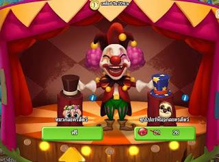 Crown game of Rubies in Royal Story