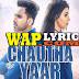 Chautha Yaar Lyrics – Ishan Kouran | Ginni Kapoor