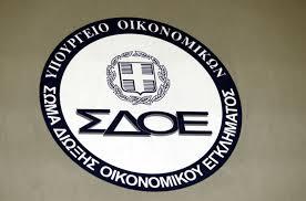 Νικηφόρο ξεκίνημα στο πρωτάθλημα του ΕΚΘ για τον ΣΔΟΕ