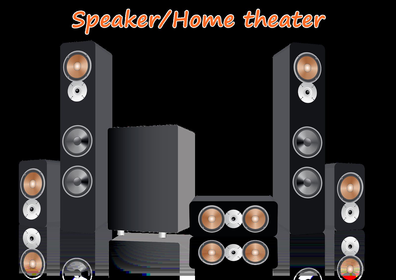 output-speaker-kya-hota-hai