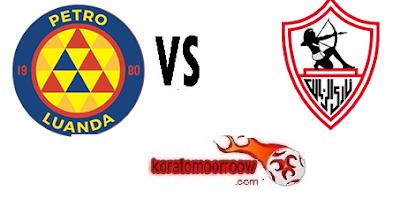 موعد مباراة الزمالك وبترو أتلتيكو كأس الكونفيدرالية الأفريقية