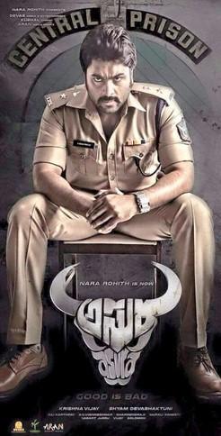 Asura (2015) Telugu Full Movie