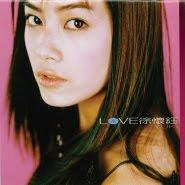 Yuki Hsu (Xu Huai Yu 徐怀钰) - Fen Fei (分飞)