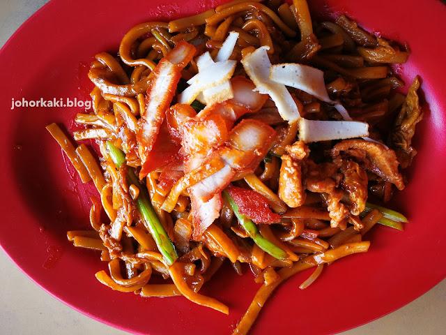 Lau-Kup-Poh-Yong-Peng-People's-Favourite-Noodles