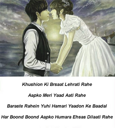 Best Hindi Love Shayari For Lover