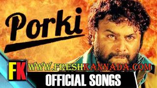 Porki Huccha Venkat Songs