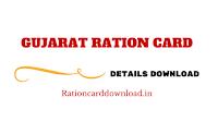 Gujarat_Ration_Card_Details_Download