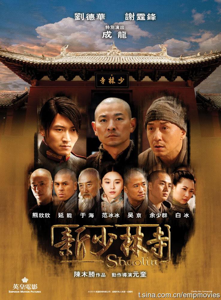 Xem Phim Tân Thiếu Lâm Tự 2011