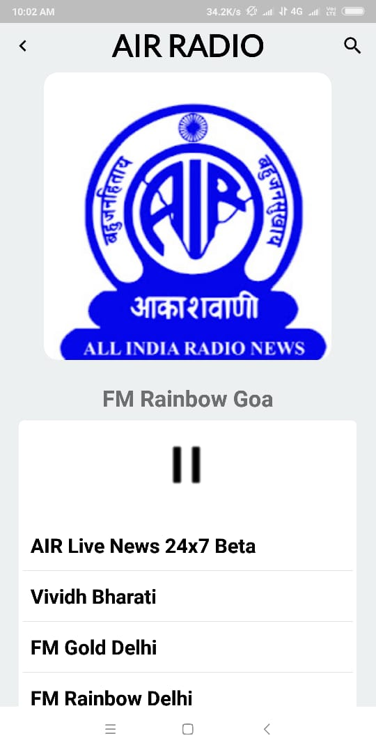 Prasar Bharati Parivar: FM Rainbow Goa channel operational on the