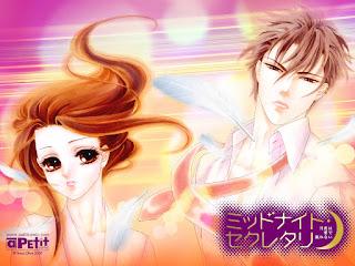 Tomu Ohmi - Midnight Secretary (Petit Comic 2007)