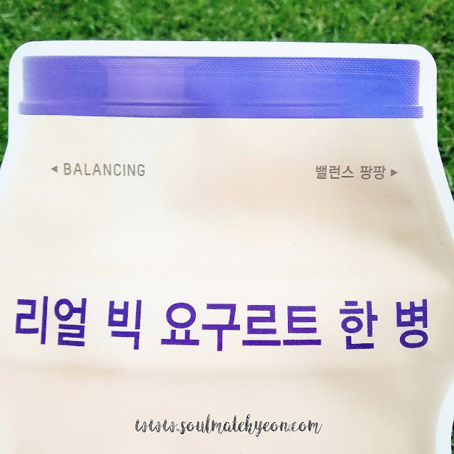 Review; A'PIEU's Real Big Yogurt One Bottle (Blueberry)