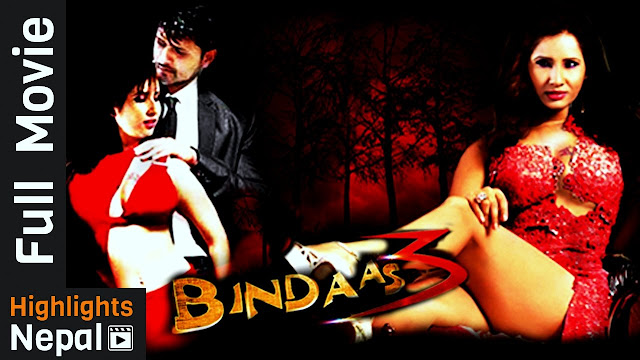 Nepali Movie - BINDASS 3