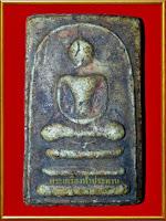 http://tubtimthong-amulet.blogspot.com/2014/09/blog-post_66.html