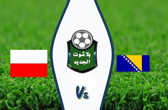 نتيجة مباراة بولندا والبوسنة والهرسك اليوم الاثنين 7 / سبتمبر / 2020 دوري الامم الاوروبية