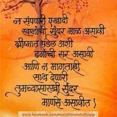 Dainik Jagran Hindi Font Free Download