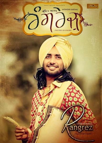 Rangrez Tanu Weds Manu Full HD Song | R Madhavan, Kangna ...