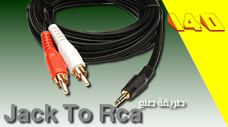 jack to rca