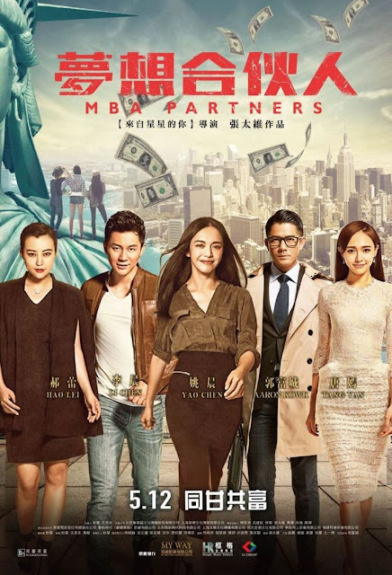 Sinopsis MBA Partners (2016) - Film China
