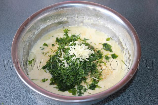 рецепт сырных блинчиков с зеленью с пошаговыми фото