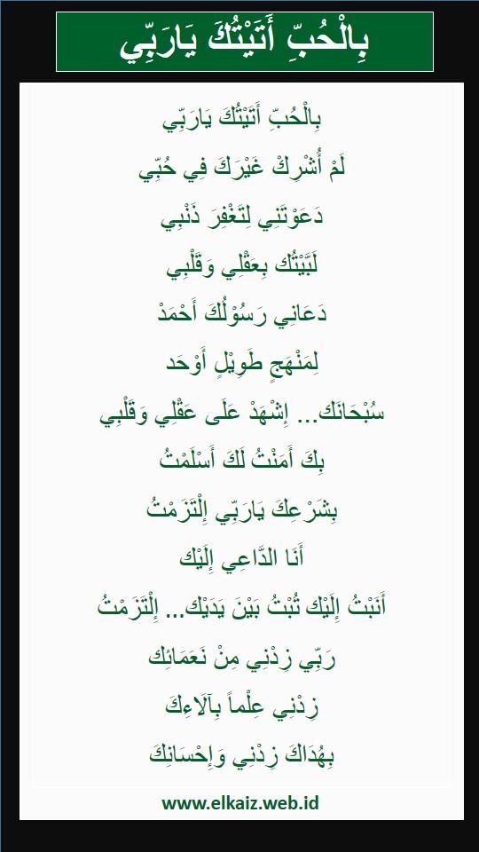 Teks Lirik Bil Hubbi AtaituKa Ya Robbiy - Elkaiz.web.id