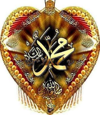 Cinta Terhadap Rasulullah SAW Adalah Kewajiban Bagi Setiap Muslim