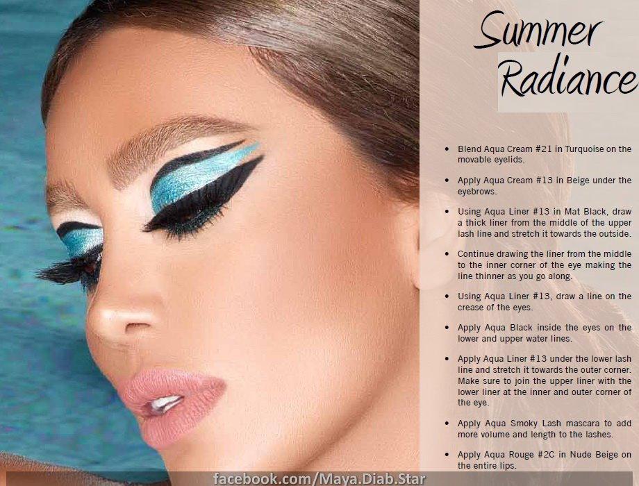Maya Diab for Make Up Forever - Ghadeer's   Saudi Fashion Blog