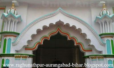 Photos of Raghunathpur, the cute village of Aurangabad. by umar