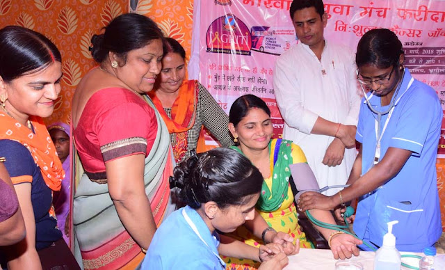 Marwari Yuva Forum, Faridabad organized a camp for cancer camp in village Bazolea