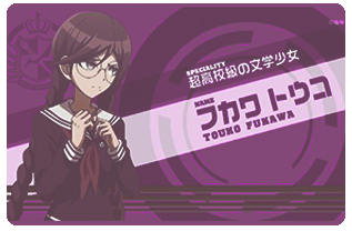 📌Diário Cosplay: Touko Fukawa #1