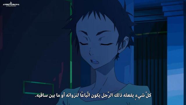 Great Pretender مترجم أون لاين عربي تحميل و مشاهدة مباشرة