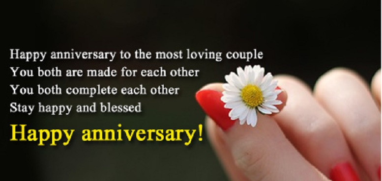 happy marriage anniversary message to best friend with quotes