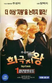 sabay855 stephen chow tenfy movies blog 100