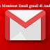 Bikin email ? Begini Cara Membuat Email gmail di android