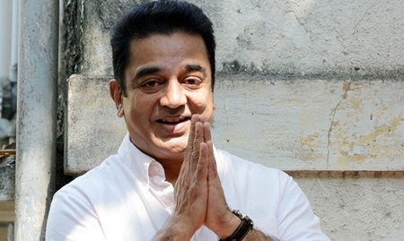 Kamal hassan to announce his Party name on Feb 21st