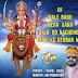 Dj Wale Babu Mera Gana Baja Do Nachenge Ma Ke Darbar Me - Singer Rahul - ABK Production