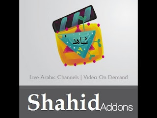 How To Install Shahid Arabic On Kodi 2016
