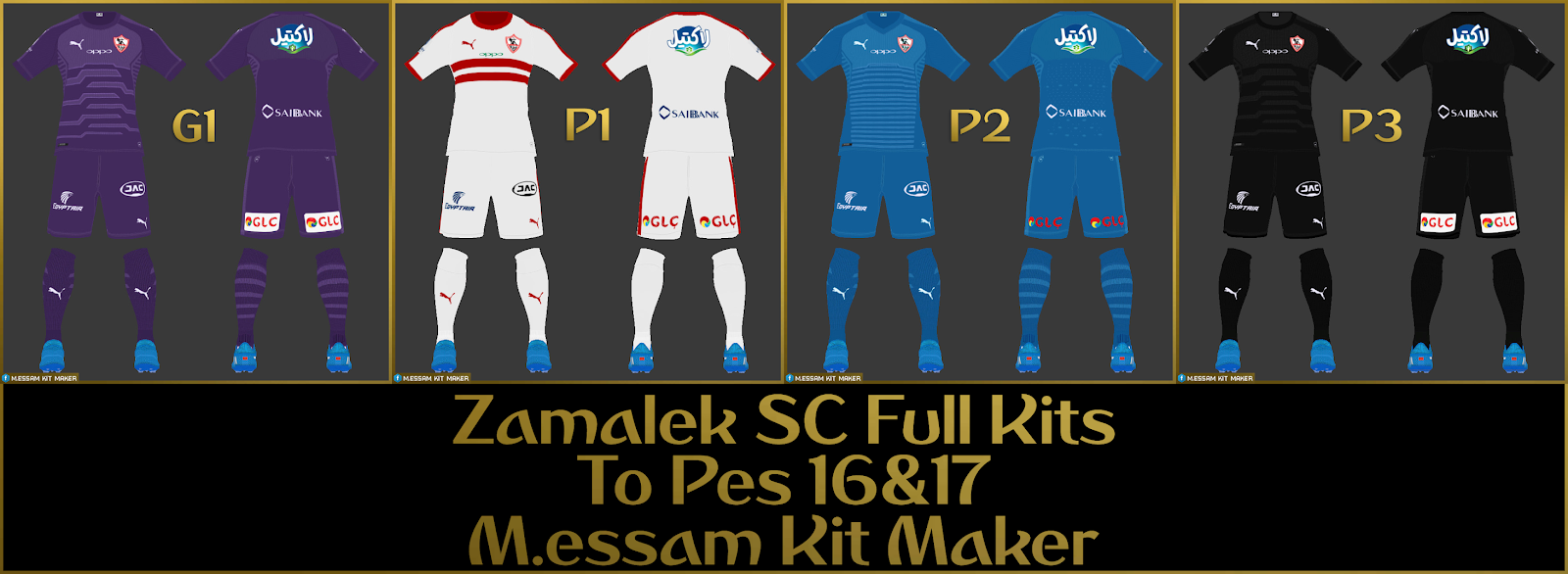 Zamalek SC Full Kits To Pes 16&17 - Essam Patch