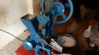 Semi-Automatic Slipper Making Machine 15 Ton