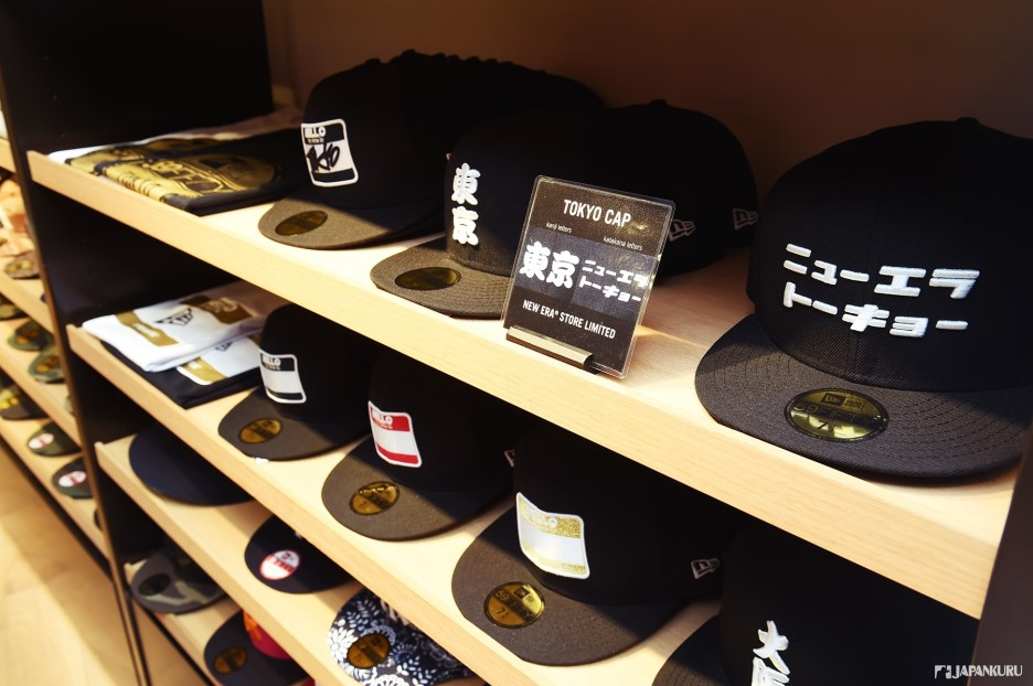 JAPANKURU    Shopping ♪ Everything about NEW ERA JAPAN! Flagship ... 9704e7a25d4