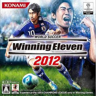 تحميل لعبة we2012 apk للاندرويد