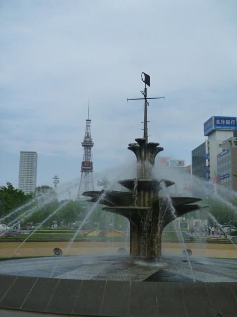 Sex guide Sapporo