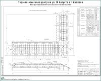Проект торгово-офисного центра по ул. 10 Августа в г. Иваново. Конструктивные решения - Схема расположения плит стропил